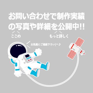 【J】ホームページ更新(2020/12) | 滋賀県近江八幡市、滋賀県彦根市、滋賀県野洲市
