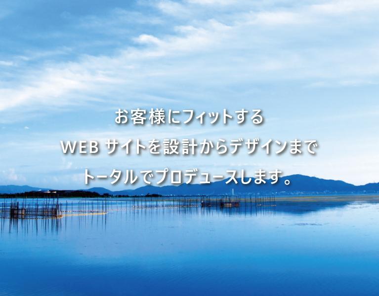 astro-b(アストロ・ビー) | お客様にフィットするWEBサイトを設計からデザインまでトータルでプロデュースします。